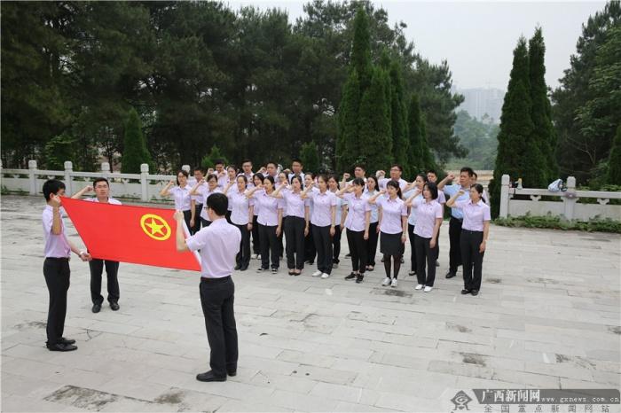 农行柳江支行举行主题团日活动