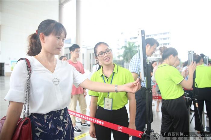 探访广西2019高考评卷现场:首次启用智能评卷系统