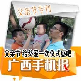 【父亲节专刊】父亲节 给父爱一次仪式感吧!