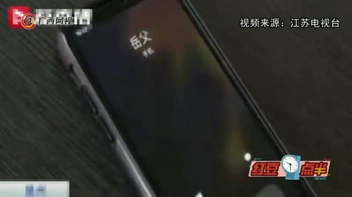 """惊悚!江苏一男子接到过世岳父的""""幽灵来电"""""""