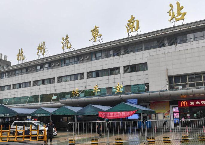 """杭州:汽车南站月底""""搬家"""""""