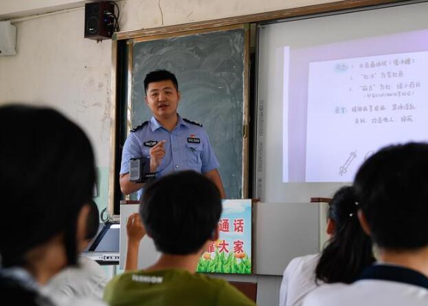 海口:禁毒教育进校园