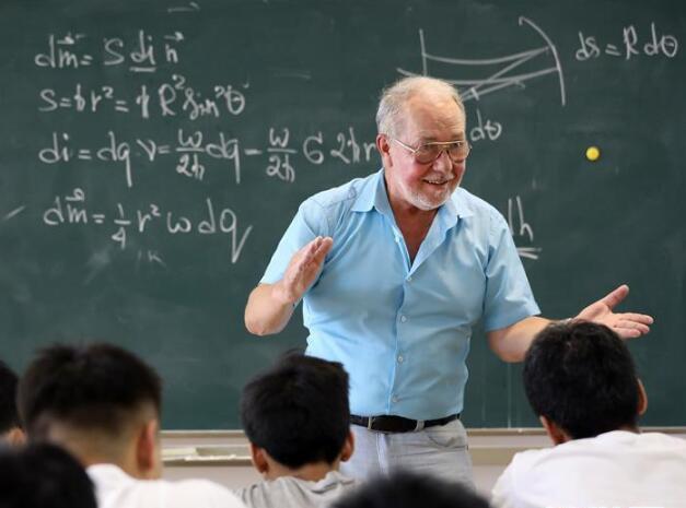 布洛夫教授的大連生活