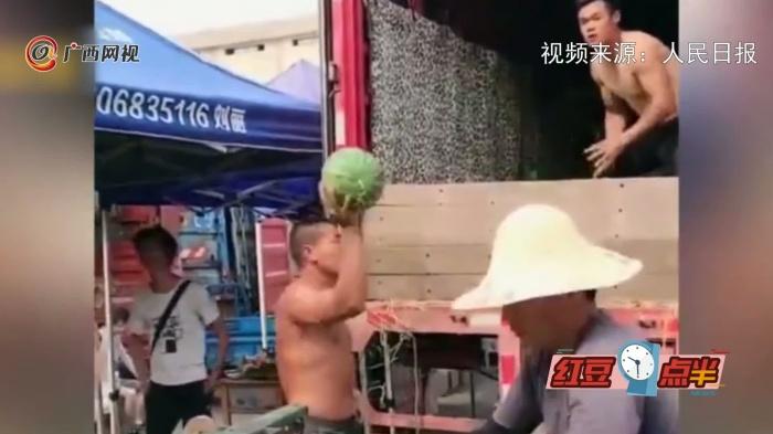 現實版灌籃高手!裝卸工單手接西瓜走紅網絡