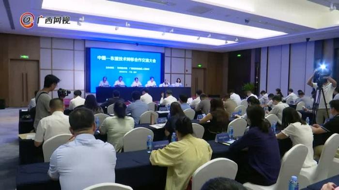 中国¡ª东盟技术转移合作交流大会在南宁召开