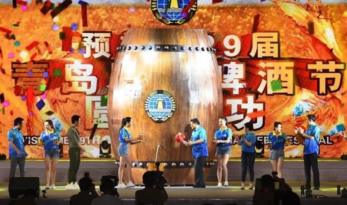 第29届青岛国际啤酒节开幕