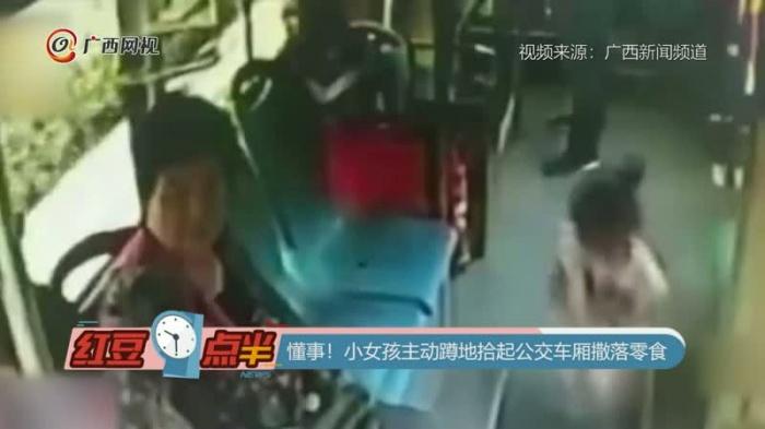 懂事!小女孩主动蹲地拾起公交车厢撒落零食
