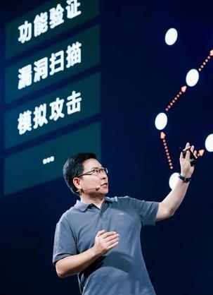 华为正式发布鸿蒙OS 暂不用于智能手机