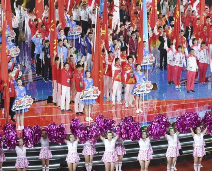 第二届全国青年运动会闭幕