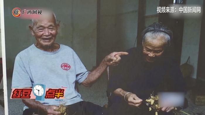广西百岁夫妻相伴90年四代同堂