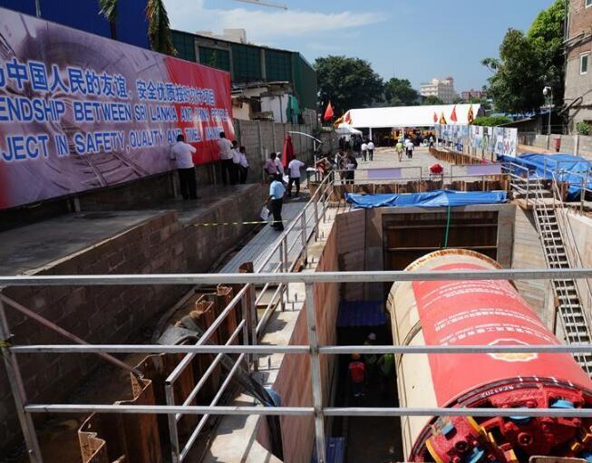 中企承建斯里兰卡首都排水隧道工程开工