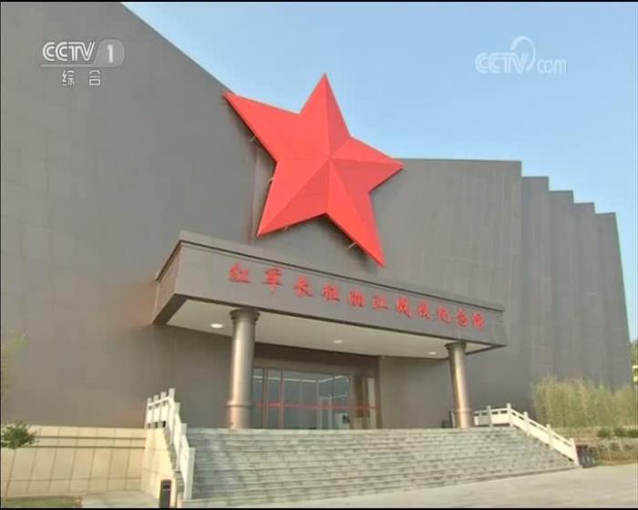 红军长征湘江战役纪念设施落成仪式举行黄坤明出席并讲话