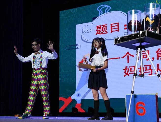 """中国科大校园上演""""科学表演秀"""""""