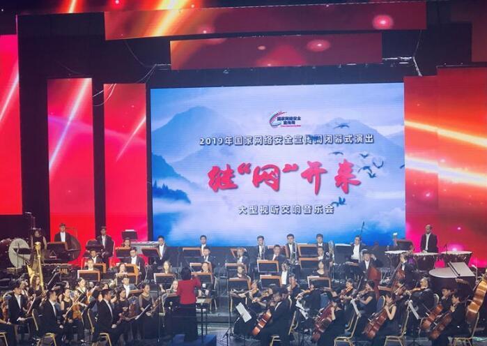 郑州将承办2020年国家网络安全宣传周开幕式等重要活动