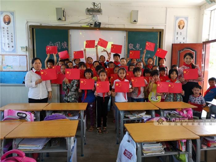 马山县合理小学儿童亲手制作国旗献礼伟大祖国