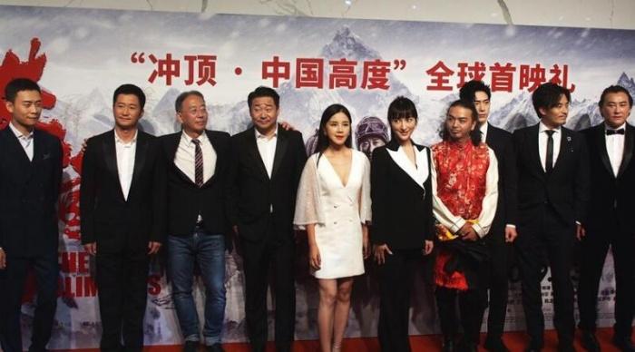 中国登山题材大片《攀登者》全球首映