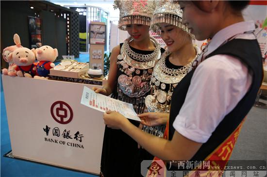 中行桂林分行聚智聚力添彩2019年东博会旅游展