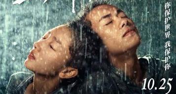 周冬雨、易烊千璽演技獲贊