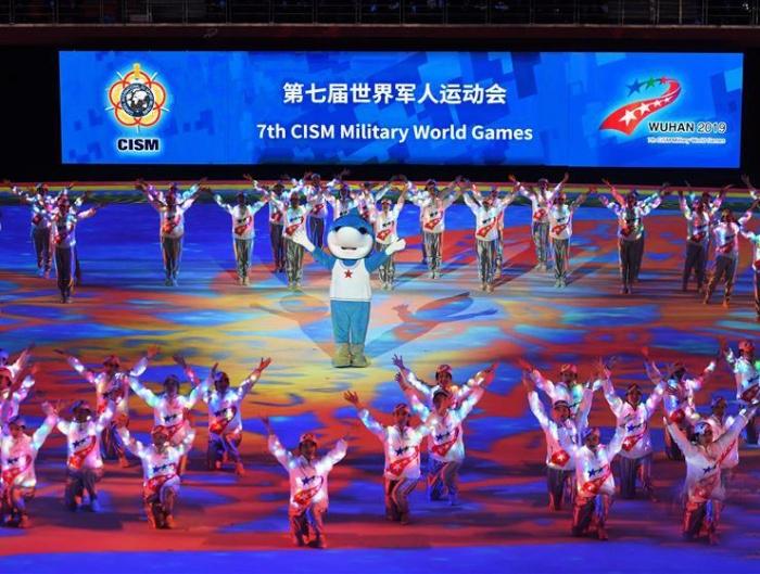 第七屆世界軍人運動會閉幕式在武漢舉行