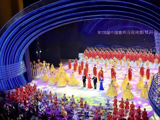 第28届中国金鸡百花电影节开幕