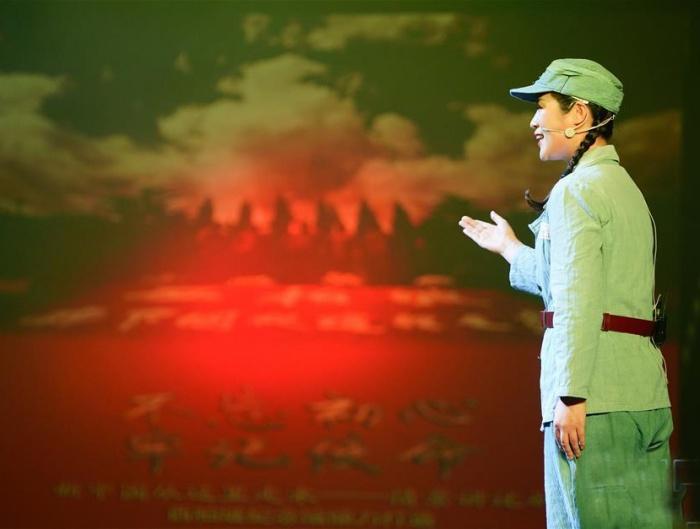 """""""新中國從這里走來""""情景劇在雄安演出"""