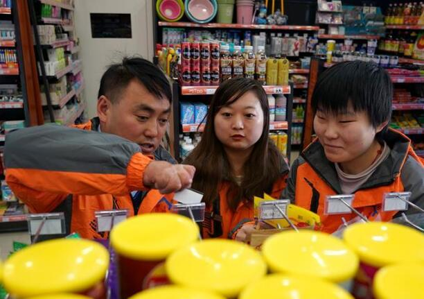 公益超市里的殘疾人就業夢