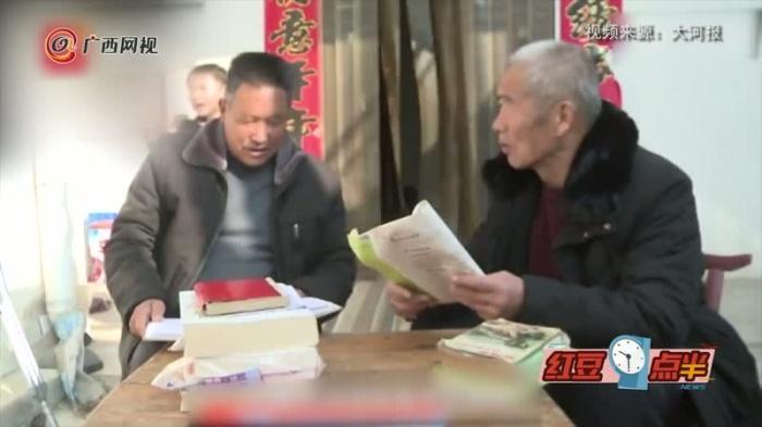 太励志!70岁、81岁 河南两位老人同时喜获高职录取