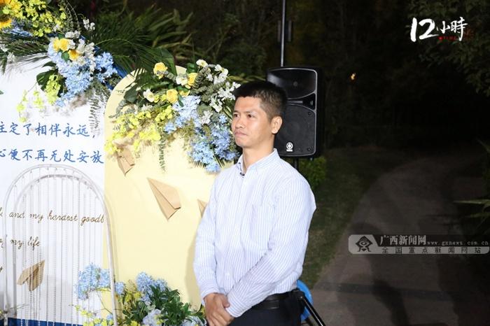 【12小时】从IT到婚礼策划 他为3000多对新人创造幸福