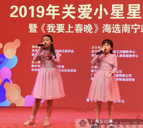 2019年关爱小星星公益晚会暨《我要上春晚》海选南宁站启动