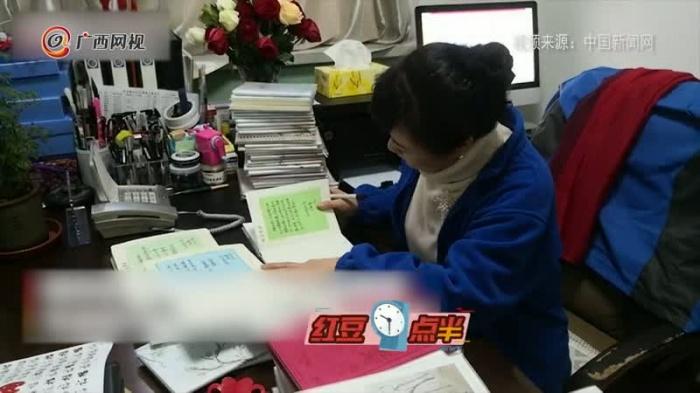 硬核!校長為全校594名學子手寫新年祝福