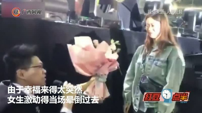 幸福到暈厥!演唱會上男友突然求婚