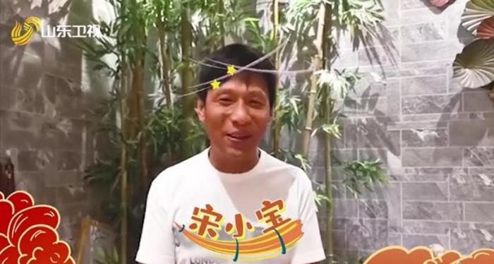 宋小宝加盟2020山东春晚