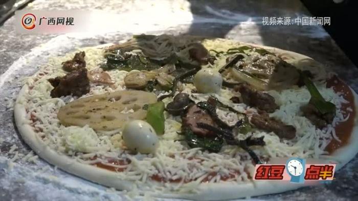 成都串串风味披萨