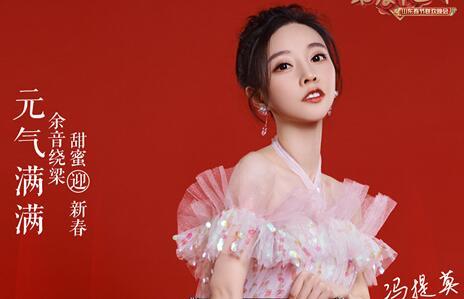 冯提莫甜美粉纱裙造型俏皮可爱
