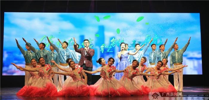南宁市区联社企业文化歌曲发布