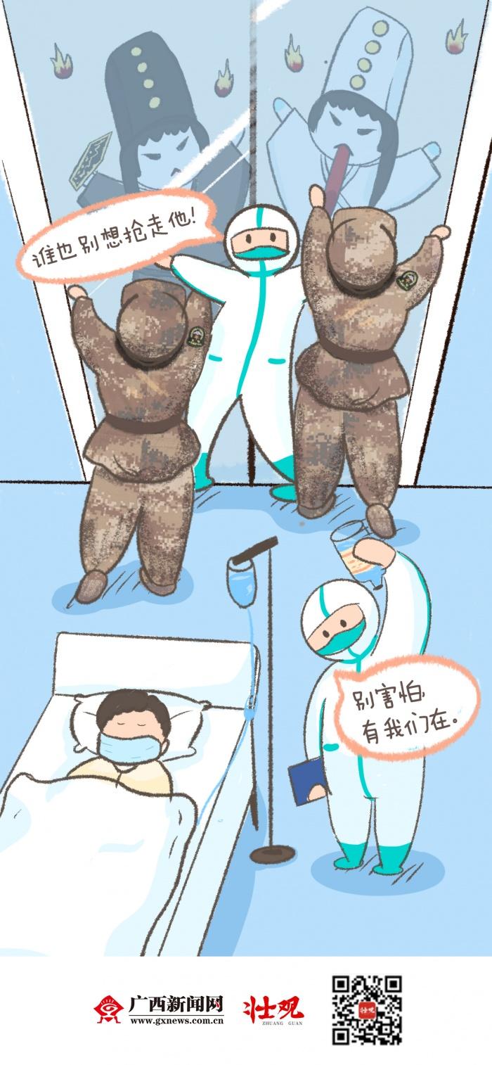 【新桂漫画】谁也别想抢走他!