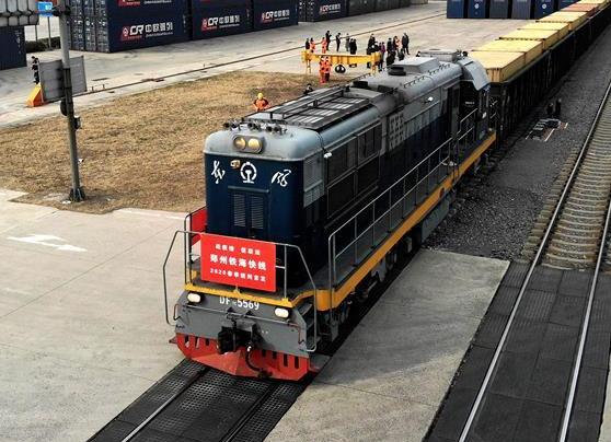 郑州铁海快线班列恢复运行