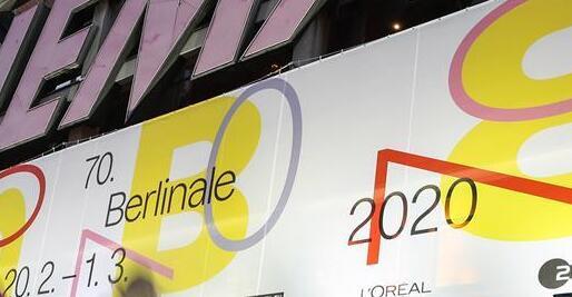 第70届柏林国际电影节即将开幕