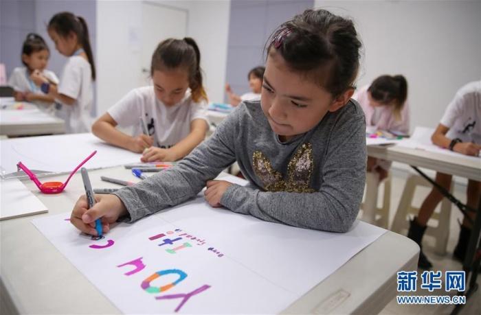 悉尼:绘画表祝福