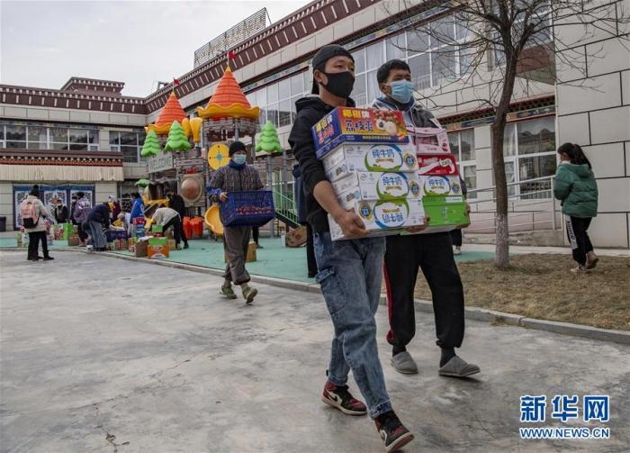 西藏:藏历新年封闭式管理年味不减
