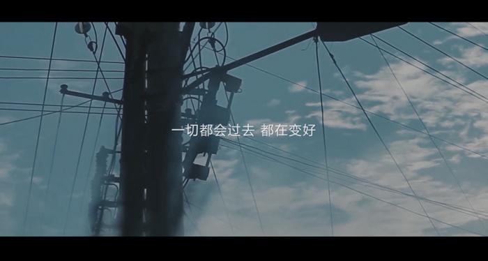 章子怡獻聲浙江衛視抗疫短片《能》