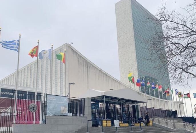 紐約聯合國總部暫停向公眾開放以應對疫情
