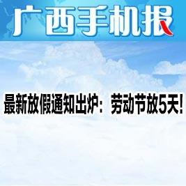 �V西手冬天用爱取暖�C��3月13日下午版