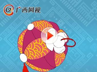 《阿扭哥》三月三动画——告诉你缝制绣球的奥秘