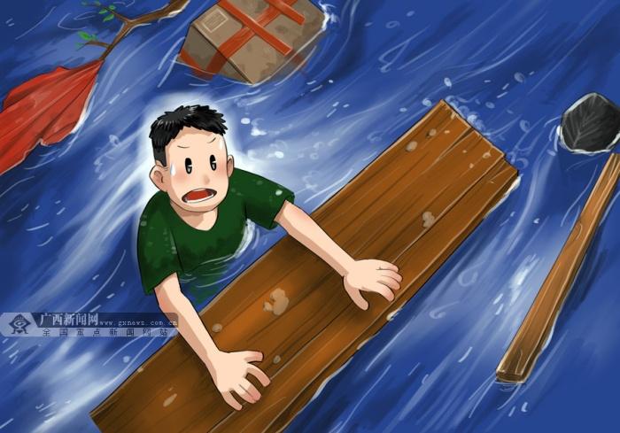 不慎落水,千�f不能慌��,抓住大型漂浮物等待救援。�V西新��W通��T 古卓成、余海洋供�D