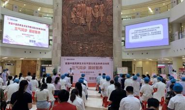 广西国际壮医医院首届中医养生文化节活动周启动