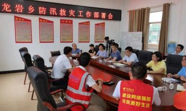 环江电信:卫星电话护航灾区通信生命线