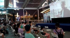 上海国际电影节首次推出露天展映