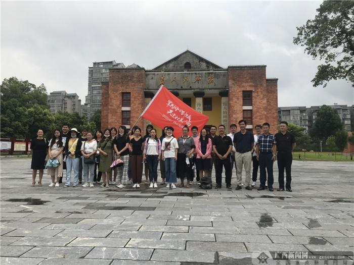 【广西双拥行】采访团走进柳州:感受新时代双拥工作新气象