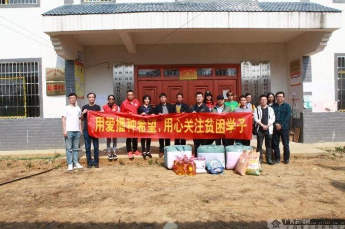 交通银行桂林分行:助推打赢脱贫攻坚战